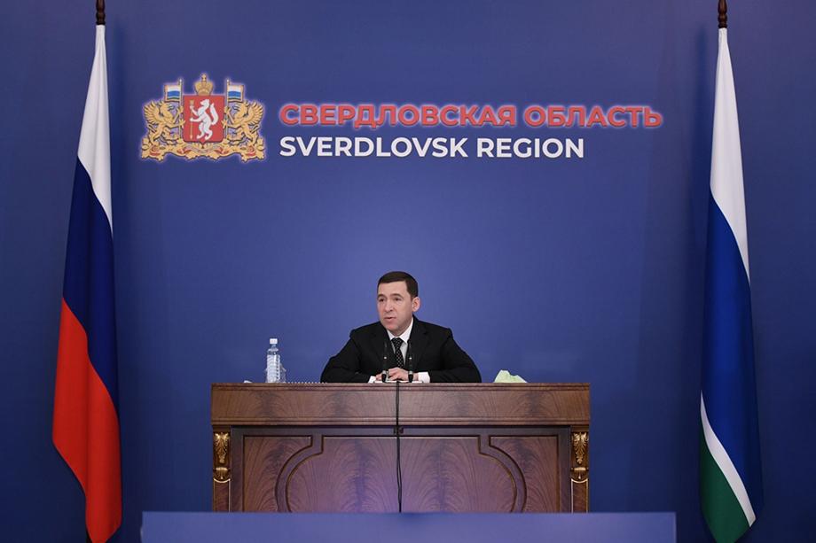 Губернатор Свердловской области Евгений Куйвашев во время выступления на пресс-конференции.