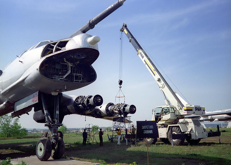Авиабаза для ликвидации и демонтажа российских вооружений ВВС по договору о сокращении стратегических наступательных вооружений.