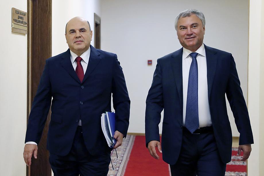 Михаил Мишустин и Вячеслав Володин (слева направо) вошли в обновлённый состав Госсовета.