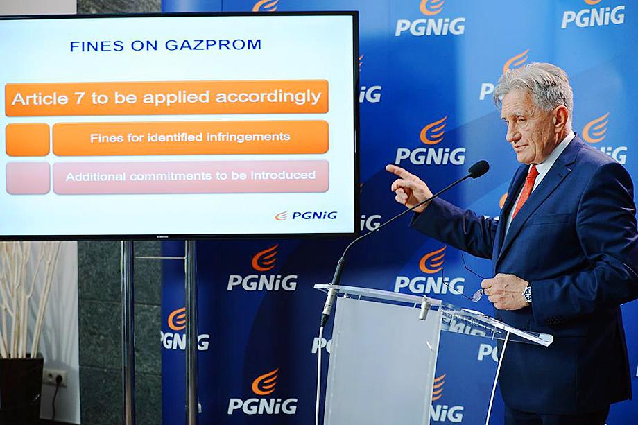 Международный скандал с переплатами польской PGNiG в пользу России обошёлся «Газпрому» в полтора миллиарда долларов США.