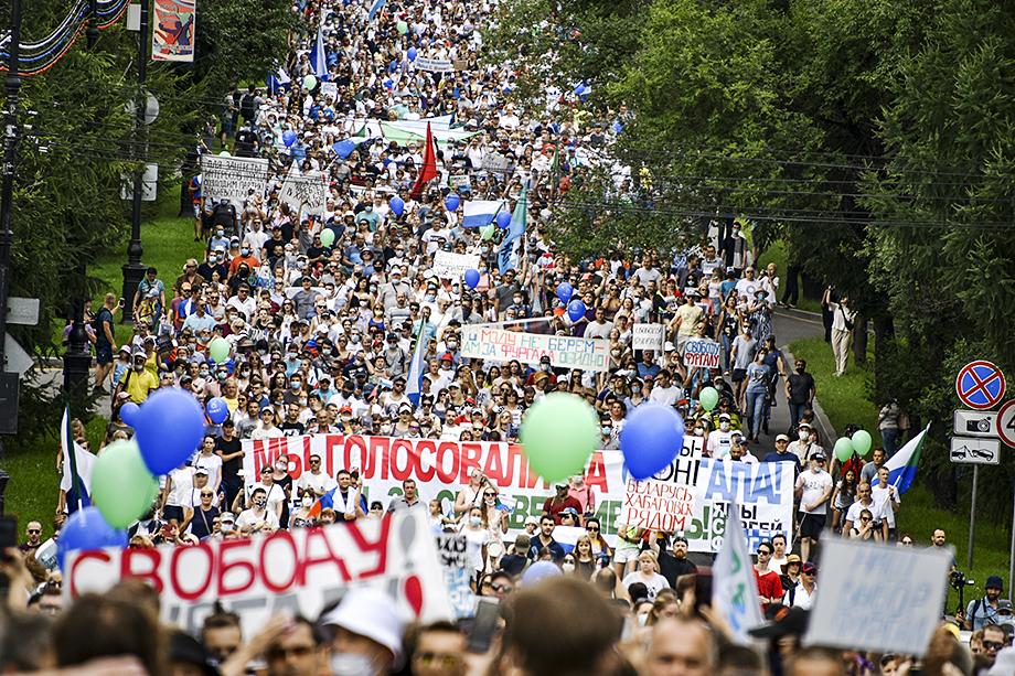 Акция в поддержку арестованного экс-губернатора Хабаровского края Сергея Фургала.