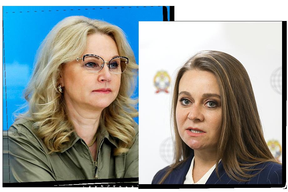 Генеральный директор АНО «Национальные приоритеты» София Малявина (справа) долгое время работала помощницей, а позже – замруководителя секретариата Татьяны Голиковой (слева).