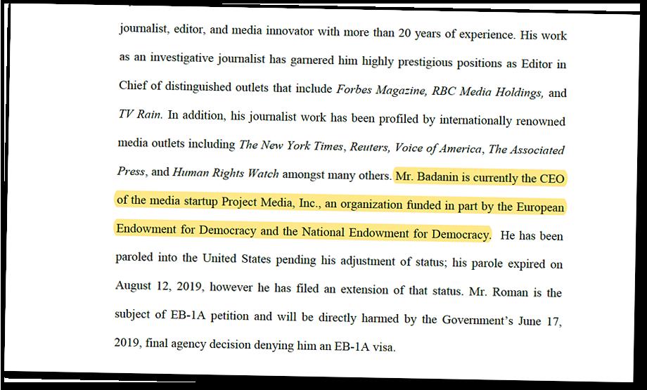 «В настоящее время г-н Баданин является генеральным директором медиастартапа Project Media, Inc., организации, частично финансируемой Европейским фондом за демократию и Национальным фондом в поддержку демократии».