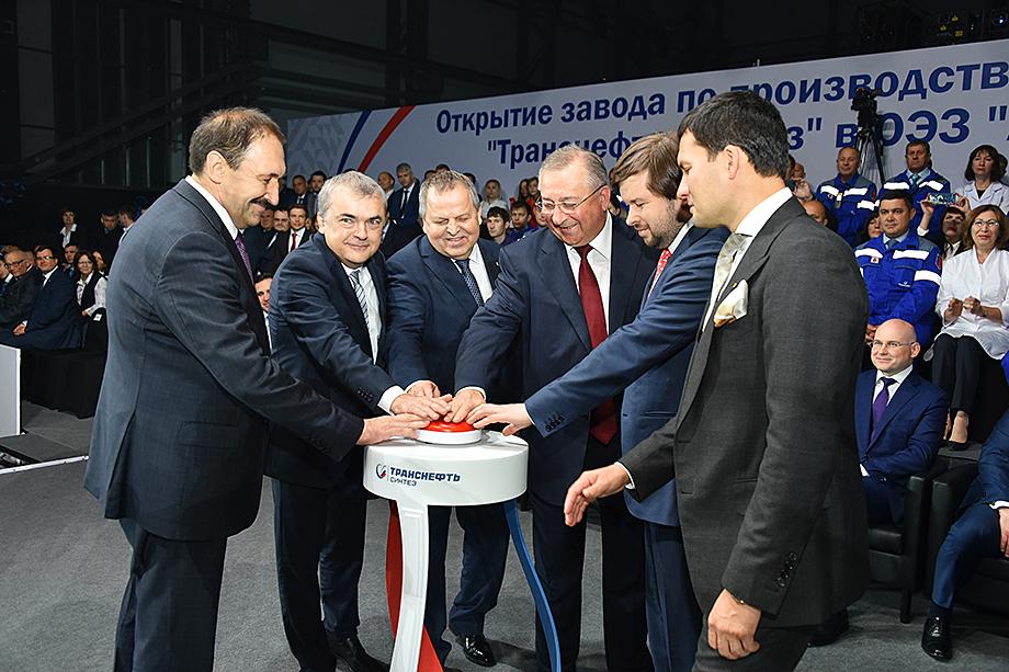 21 сентября 2019 года состоялось торжественное открытие нового завода «Транснефть-Синтез».