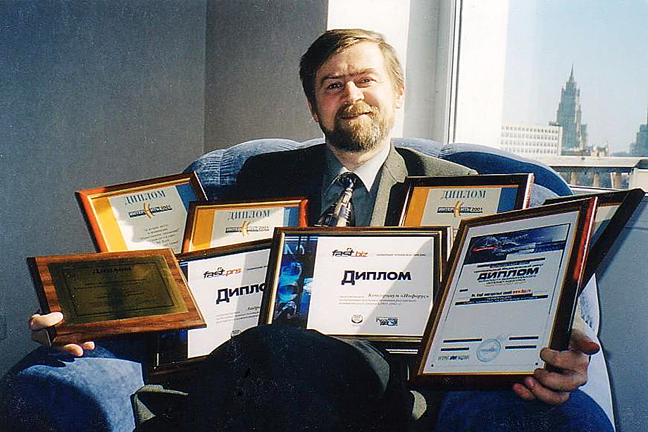 Андрей Масалович является генеральным директором двух действующих компаний – ООО «Лавина Пульс» и АО «Инфорус».