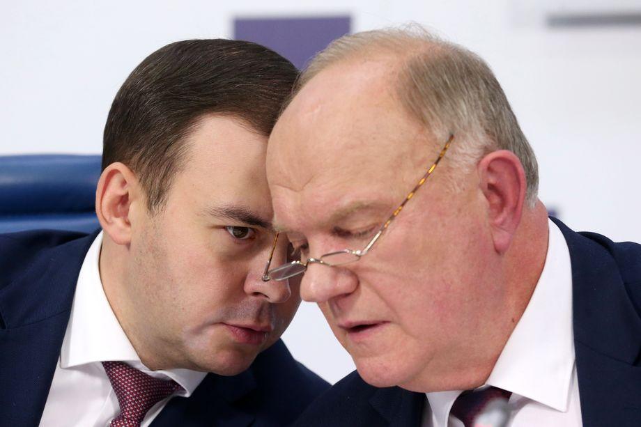 Юрий Афонин (слева).