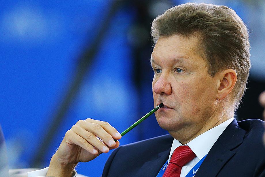 Алексей Миллер предложил для решения проблемы воспользоваться опытом «котлового подхода» электроэнергетики.