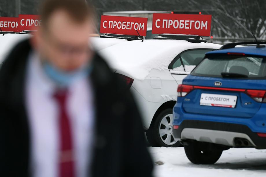 Объёмы продаж подержанных автомобилей увеличились, несмотря на кризис 2020 года.