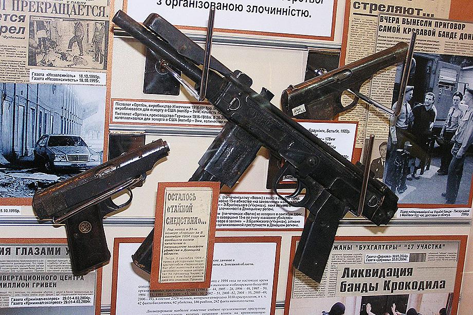Музейный экспонат пистолета-пулемёта К6-92.