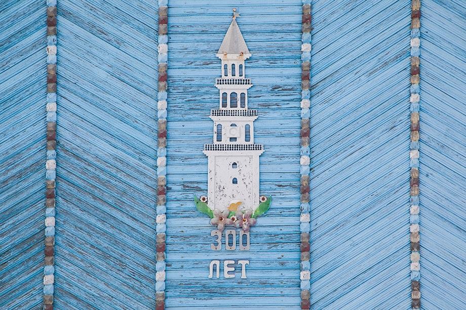 «Дом с Невьянской башней», Невьянск.