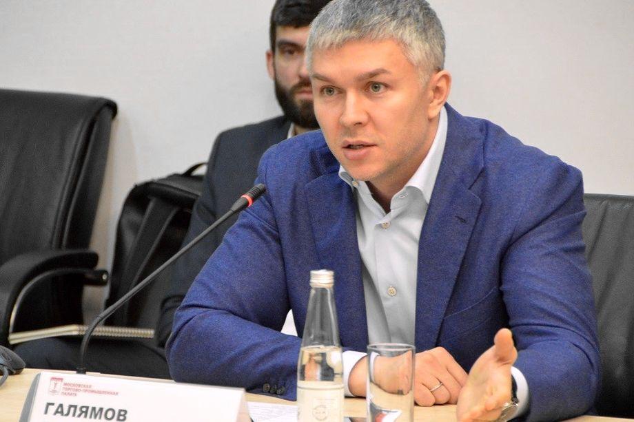 Как и нынешний мэр Алексей Орлов, и глава Свердловской области Евгений Куйвашев, Галямов – выходец из Тюменской области.
