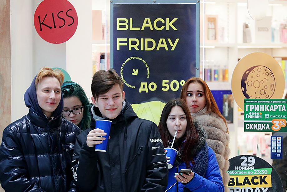 Подростки могут проводить в торговых центрах значительное время без определённой цели.