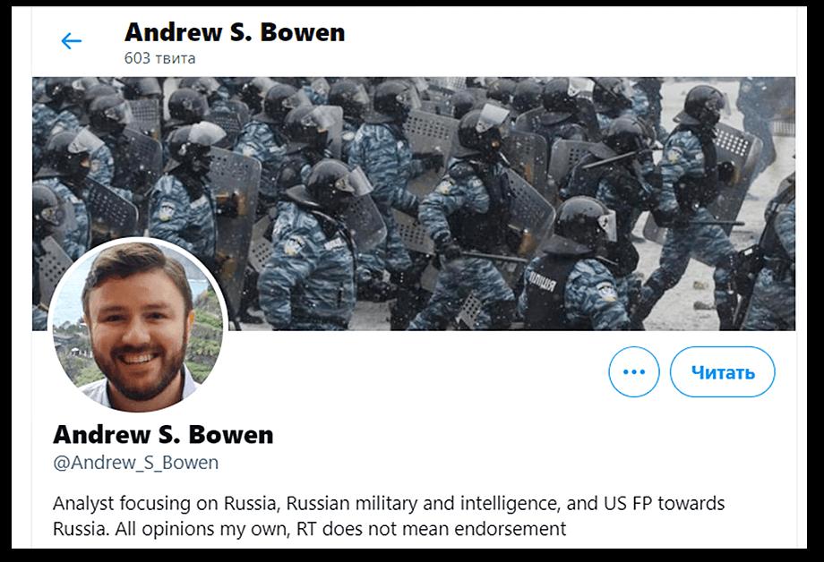 Аккаунт Эндрю Боуэна в Twitter.