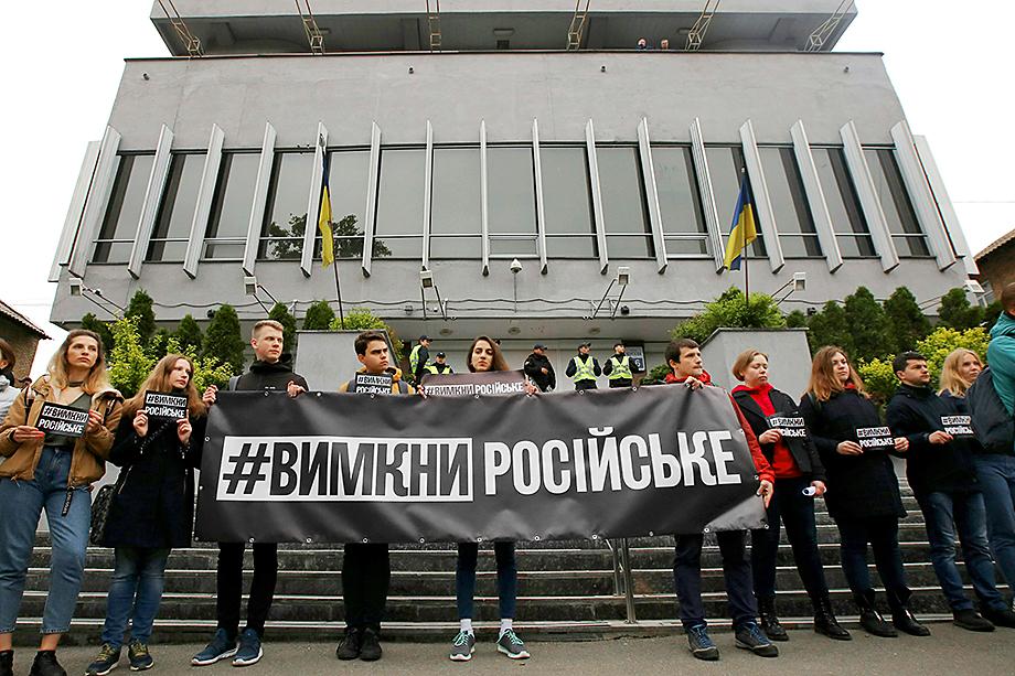 9 мая 2019 года. Киев. Подростки с антироссийским плакатом «Выключи российское» у здания телеканала «Интер».