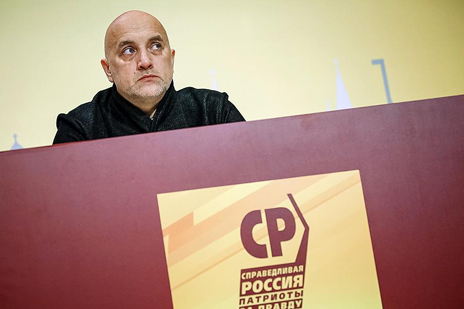 Захар Прилепин ведёт переговоры с коммунистами об объединении перед выборами в Госдуму.