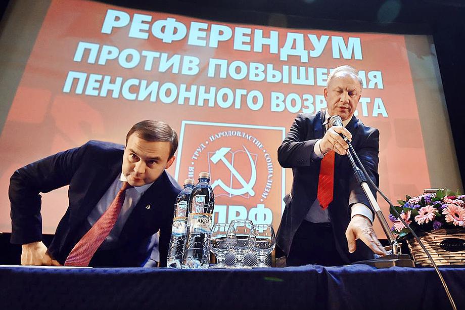 И несмотря на возрасты, Рашкин является коммунистом старой формации, а Афонин – новой.