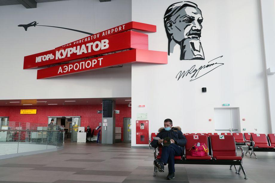 Аэропорт Челябинска.