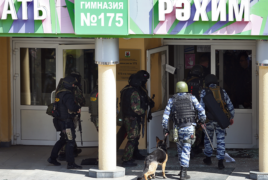 МВД задержало авторов фейковых сообщений о готовящихся нападениях в других школах.