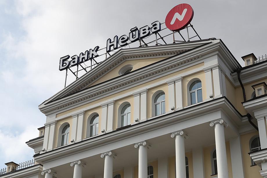 После отзыва лицензии у банка ЦБ мог подать иск либо о ликвидации, либо о банкротстве, но нехватки средств у «Нейвы» временная администрация не выявила.