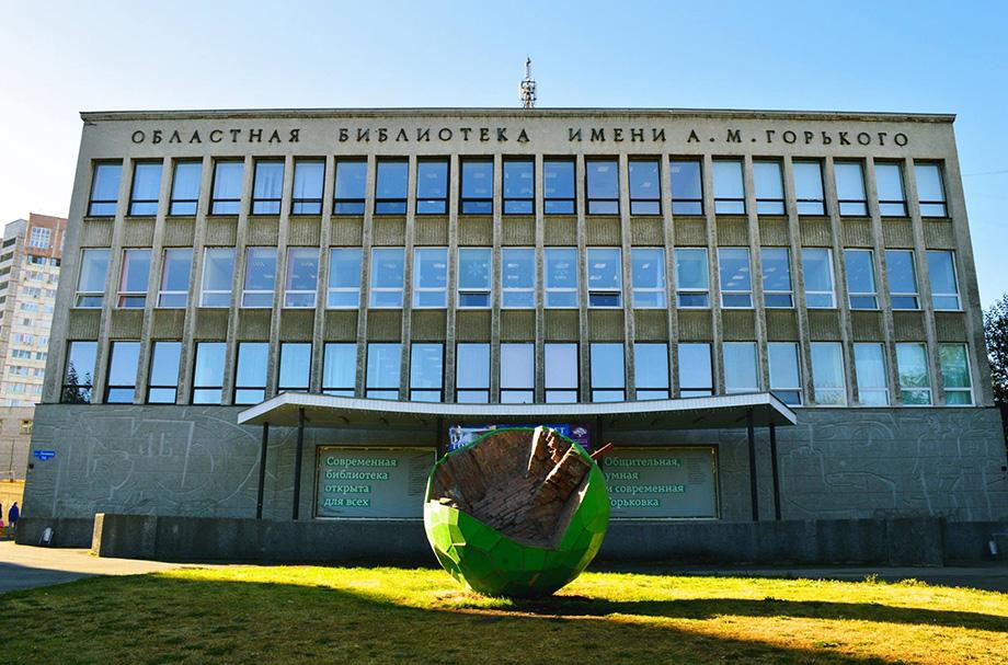 Пермская краевая библиотека им. А. М. Горького была открыта в 1836 году.