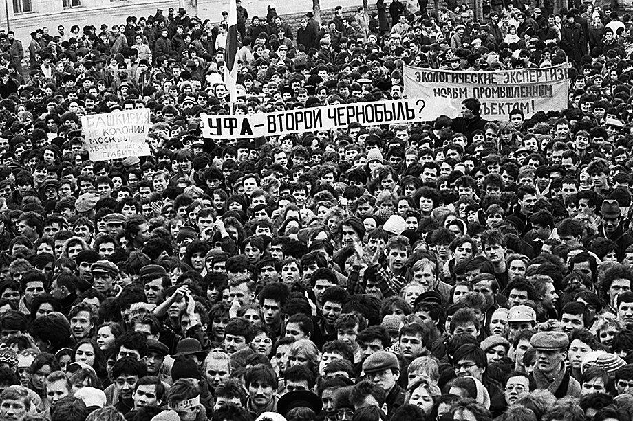 Участники экологического митинга в Уфе. 1 апреля 1990 года.