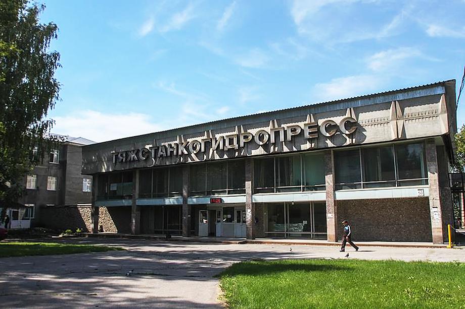 Завод «Тяжстанкогидропресс» за три года не получил ни одного контракта от госкорпораций.