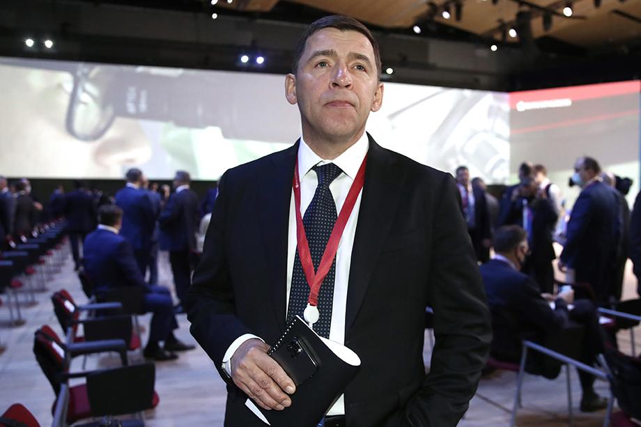 Участие свердловской делегации во главе с губернатором Евгением Куйвашевым в мероприятиях форума обошлось в несколько миллионов рублей.