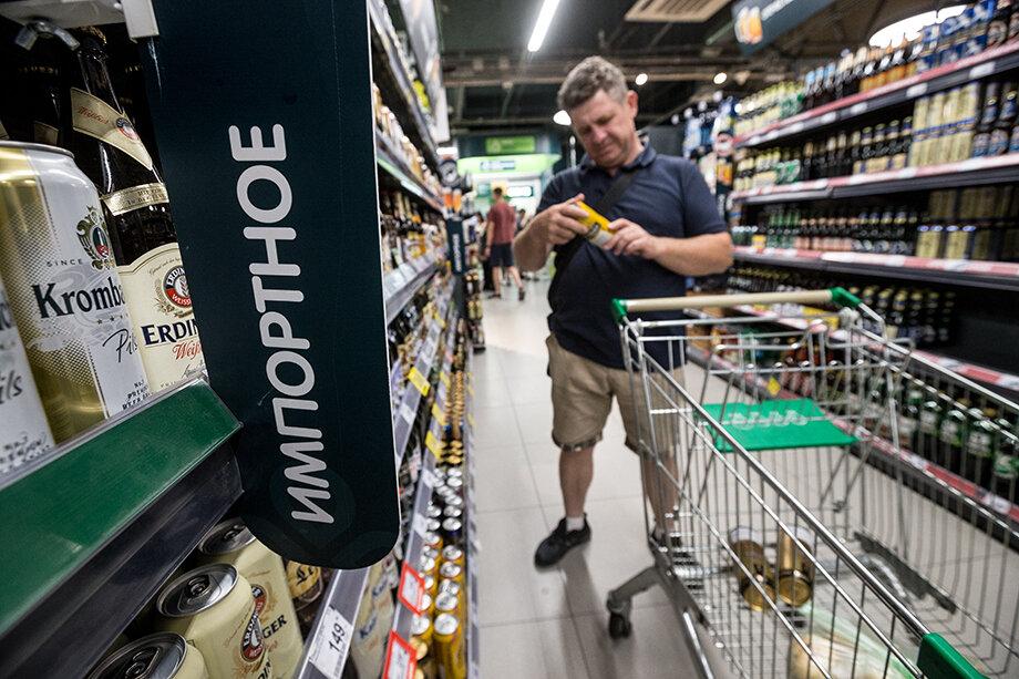 26 мая в 131 магазине сети X5 Retail Group приостановили реализацию алкогольной продукции.