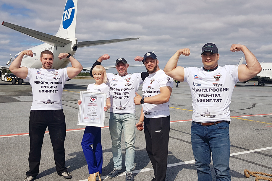 Силач установил рекорд России.