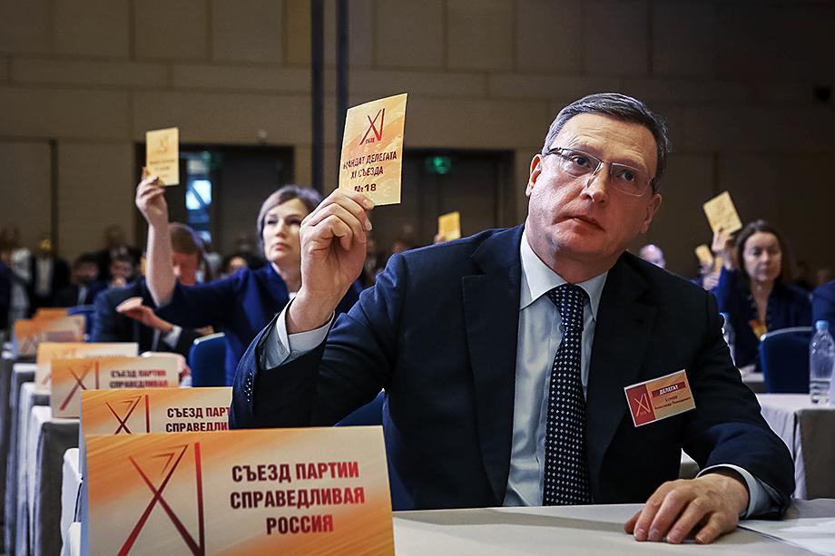 Александр Бурков – единственный губернатор, являющийся членом «Справедливой России».