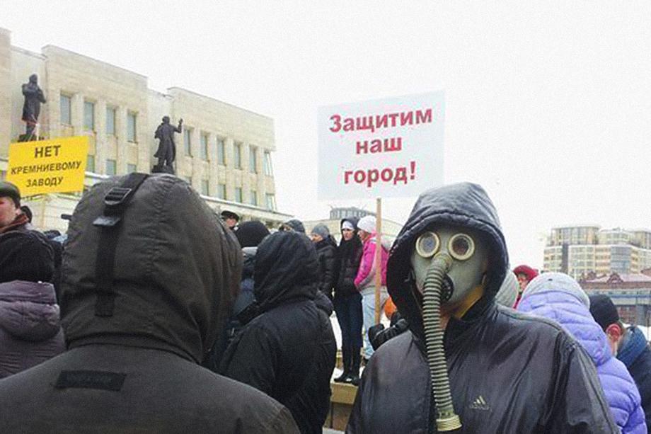 На одном из петербургских форумов губернатор заявил о планах по строительству кремниевого завода в Новоуральске, что спровоцировало протесты среди жителей моногорода.