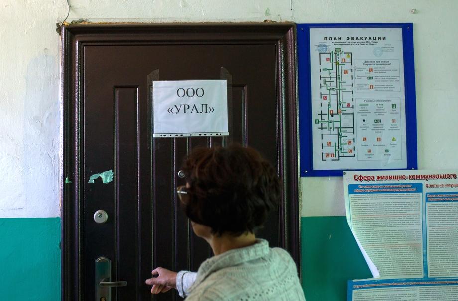 После смены руководства начался перевод активов из «Тавры» в ООО «Урал»