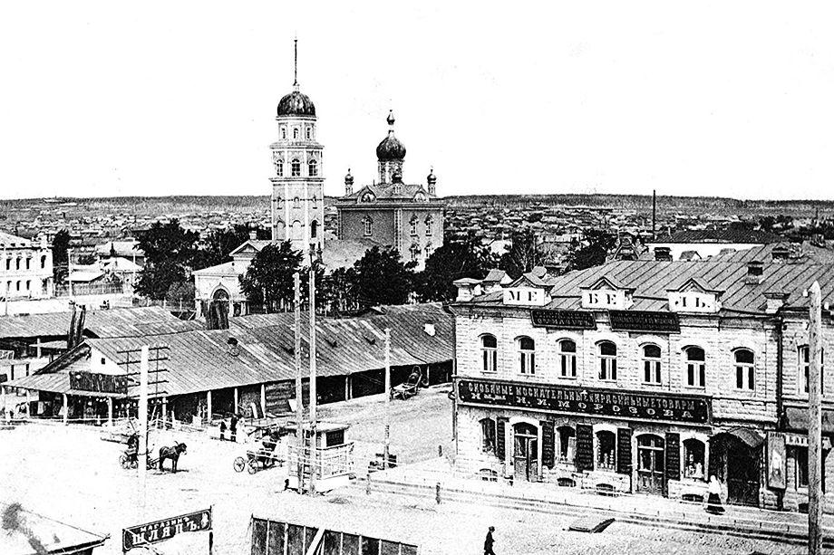 Вид на Челябинск с запада. 1900-е годы.