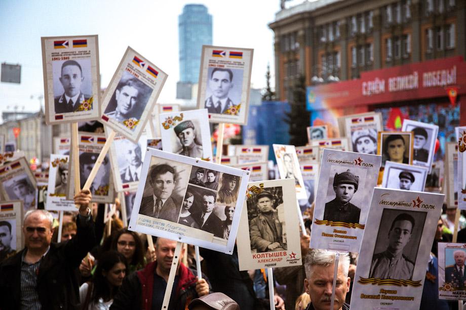 9 мая, в День Победы, акция также прошла в онлайн-формате.