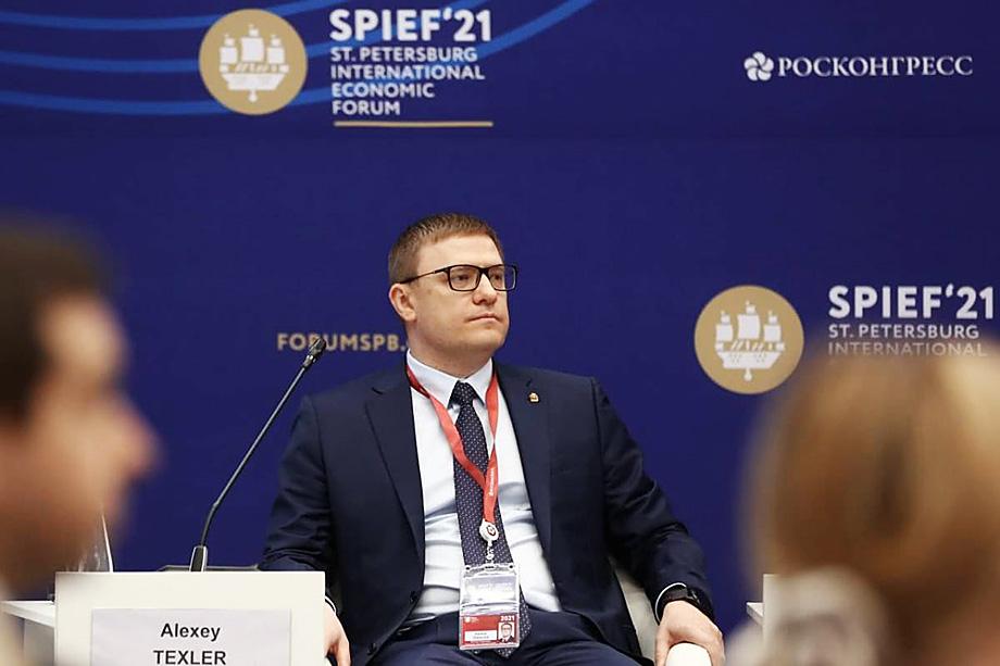 Губернатор Алексей Текслер возглавит челябинскую делегацию на всероссийском съезде «Единой России».