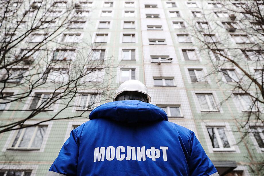 В Москве количество жалоб на проблемы с лифтами ежегодно достигает 3 тыс. В том числе в новостройках.
