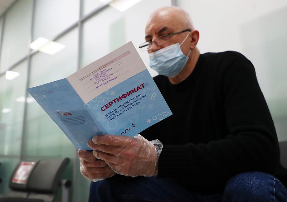 Все эти события, в общем-то, доказывают одно – прививочная капания в Москве провалена.