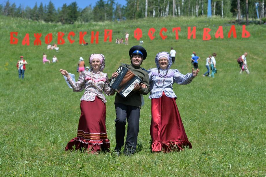 До пандемии Бажовский фестиваль ежегодно проходил вблизи села Демарино.