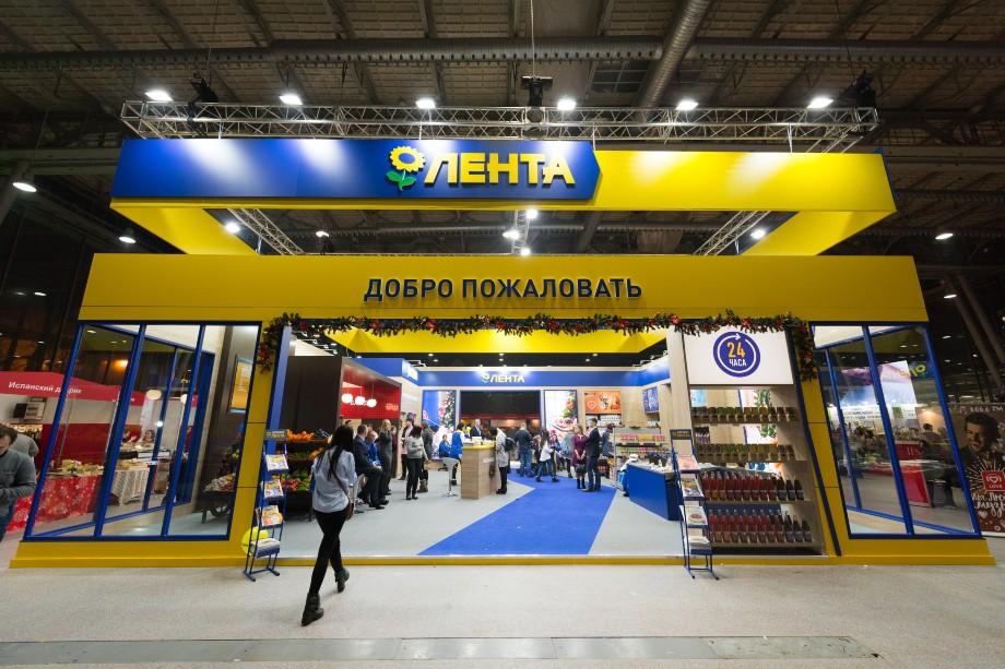 Гипермаркеты «Семья» перейдут под бренд «Ленты».