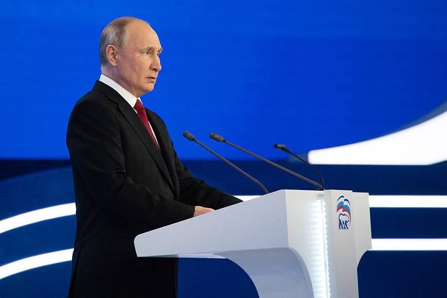 Выступая на съезде ЕР, Путин заявил, что 72 процента школ в стране нуждаются в текущем ремонте.