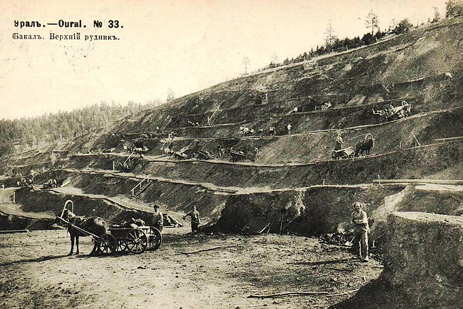 Бакальские железные рудники были одной из крупнейших производственных единиц железорудной промышленности Урала.