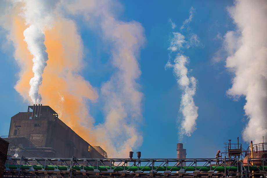 В этот период над городом может появиться смог.