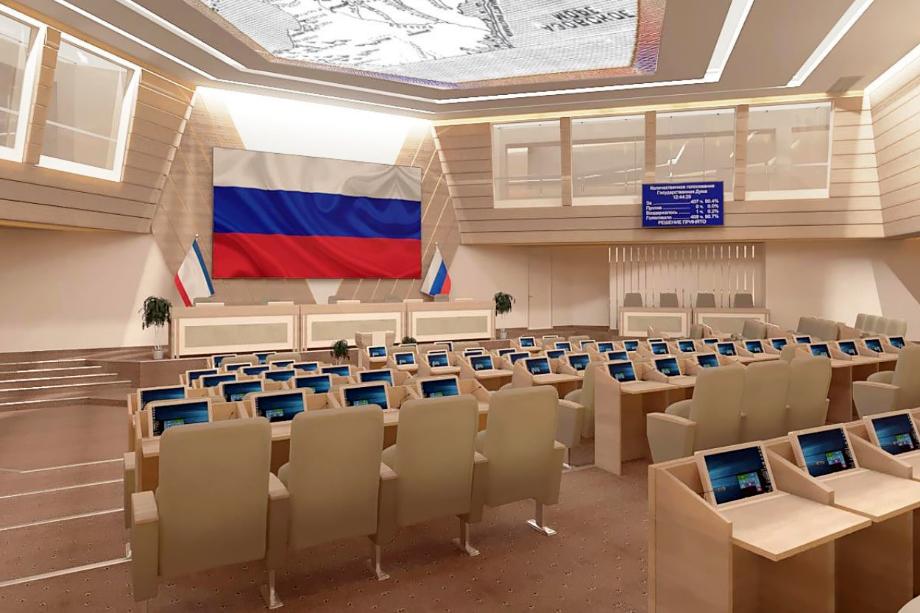 Зал заседаний Госсовета Крыма отремонтируют