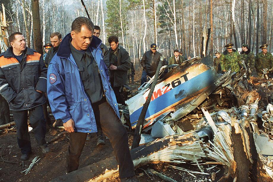 Сергей Шойгу в Читинской области, на месте крушения вертолёта.