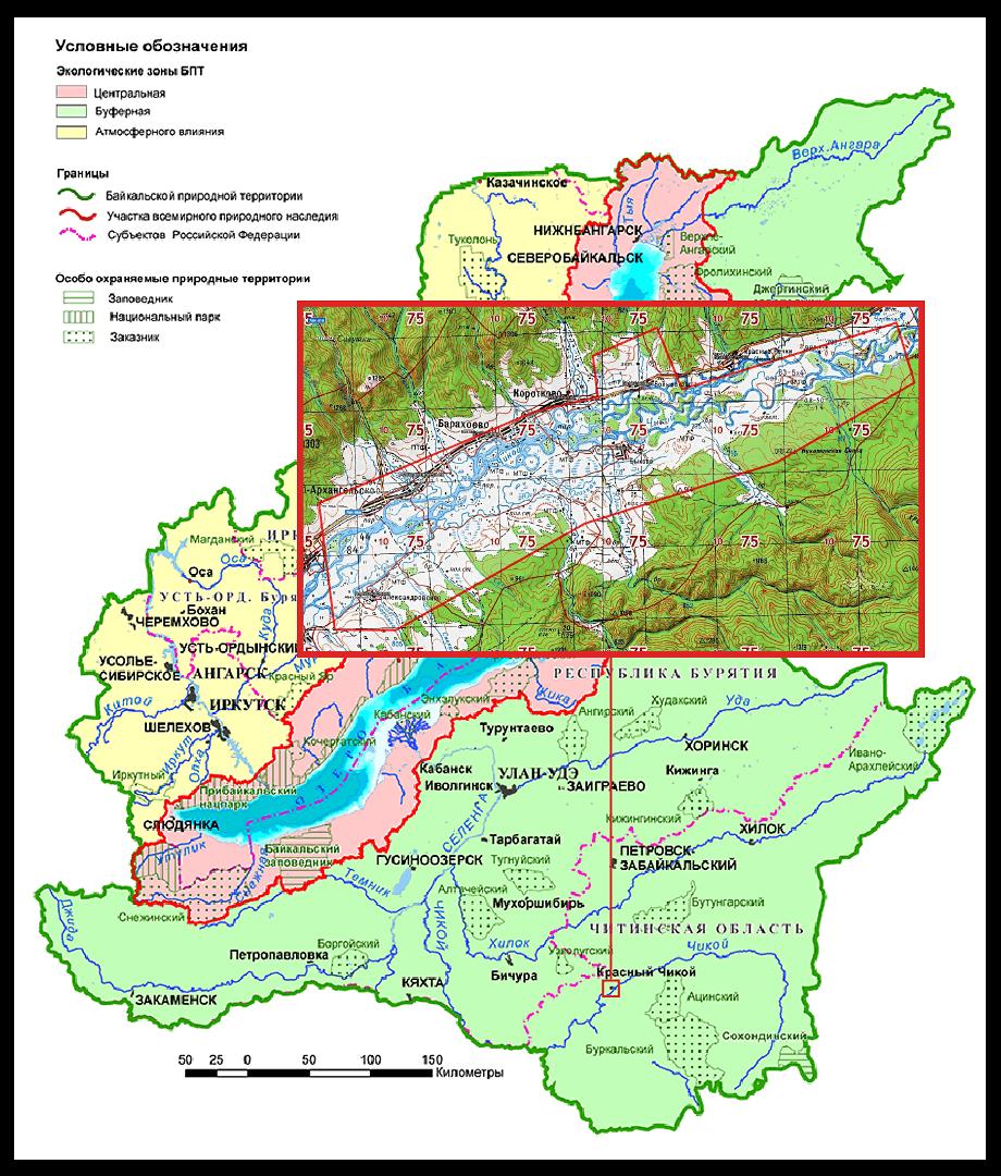 Карта Байкальской природной территории и схема Красночикойского месторождения.