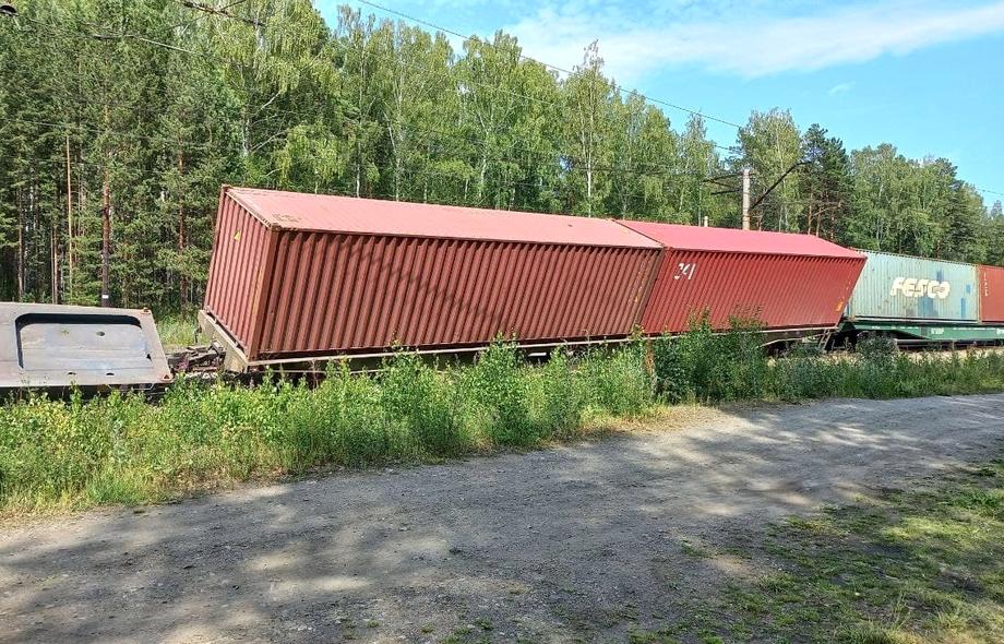 Движение поездов по участку железной дороги временно приостановлено.