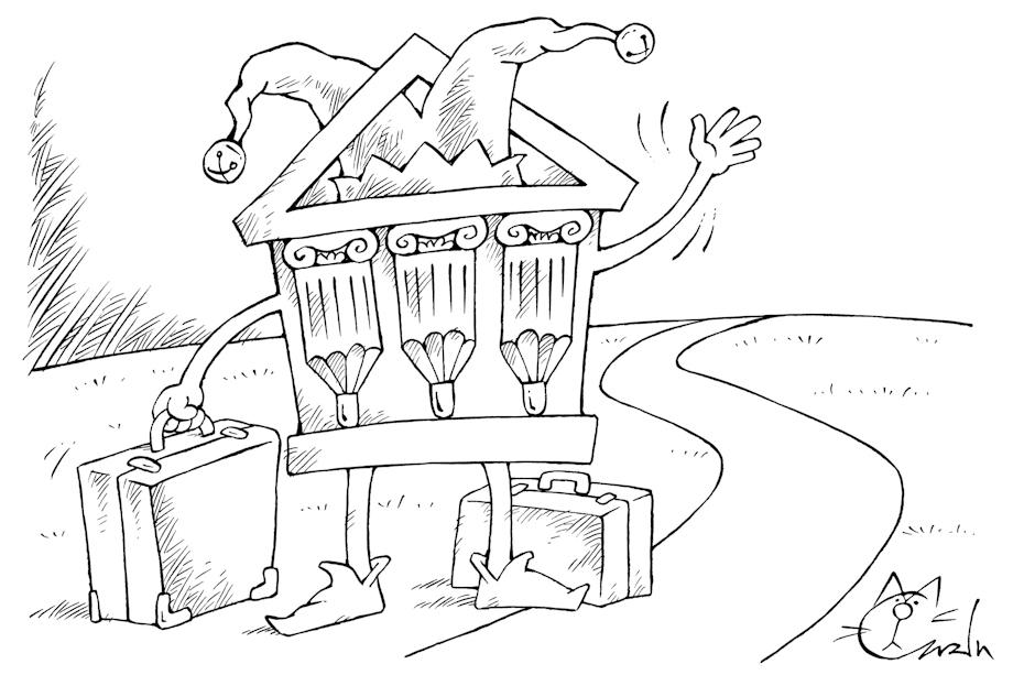 В решении вопроса с помещением для музея Максим Смагин рассчитывает на помощь частных инвесторов.