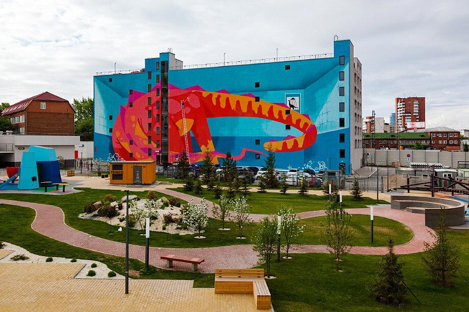 Spektr (Россия).