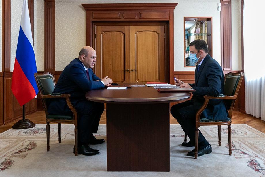 Михаил Мишустин и Евгений Куйвашев провели двустороннюю встречу в Екатеринбурге.