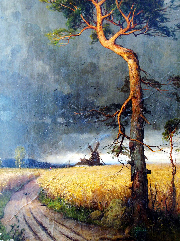 Юлий Клевер. «Пейзаж с мельницей».